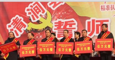 清涧县人社局如何抓就业扶贫工作?