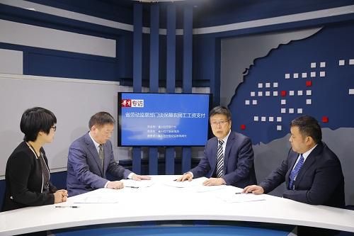 省人社厅做客华商报直播访谈节目