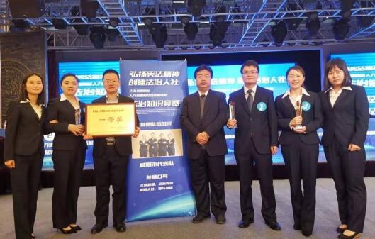 咸阳市人社局荣获2019年全省人社法治知识竞赛第一名