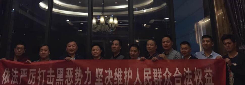 """陕西城乡劳动就业网精心部署扫黑除恶""""五大""""主题宣传活动"""