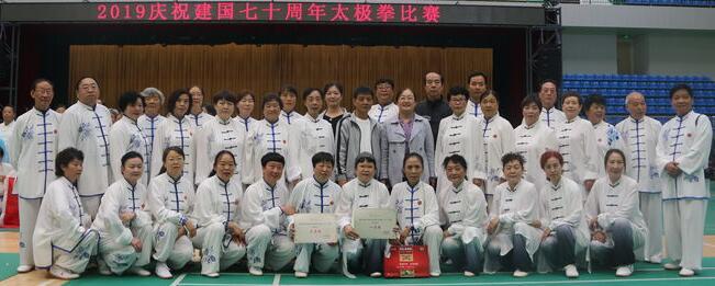 略阳县举办庆祝全国第七个老年节太极拳(剑)比赛活动