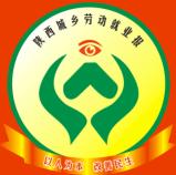 陕西城乡劳动就业传媒徽标
