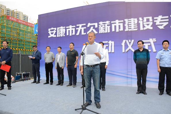 """渭南市人社局:实施""""六个一""""就业扶贫行动 助力全市脱贫攻坚"""