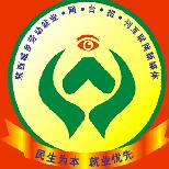陕西城乡劳动就业新媒体徽标