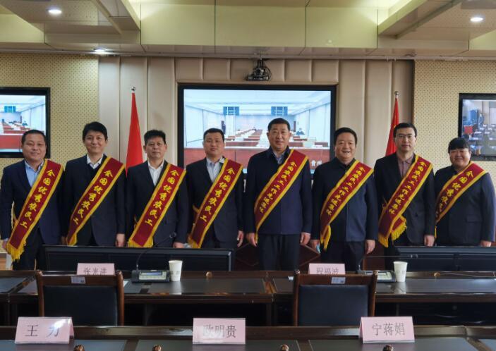"""渭南市劳动就业服务中心荣获""""全国农民工工作先进集体""""荣誉称号"""