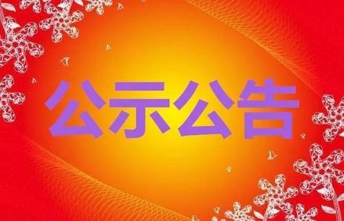 陕西计划招聘(募)8598名事业单位工作人员 3月18日起报名