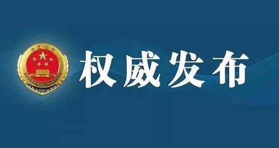 陕西省2021年省级机关公开遴选公务员公告