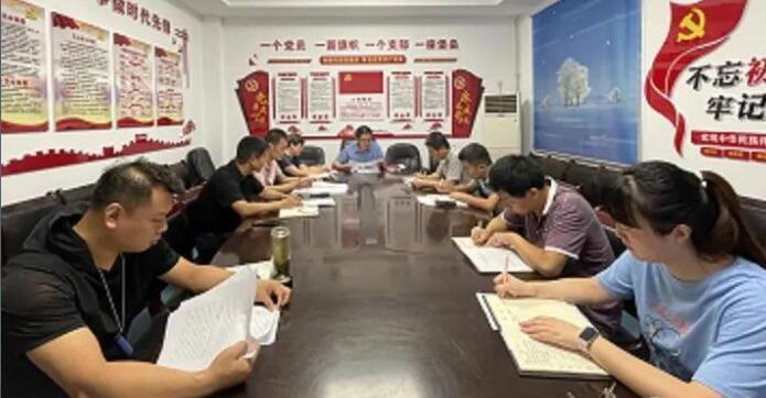 咸阳市再就业服务中心党支部召开党史学习教育专题组织生活会